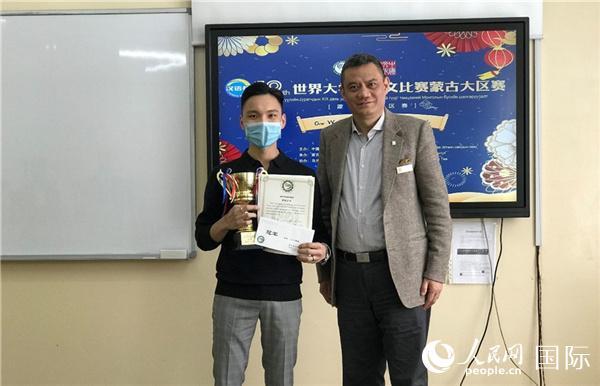 """""""汉语桥""""世界大学生和中学生中文比赛蒙古大区赛成功举办"""