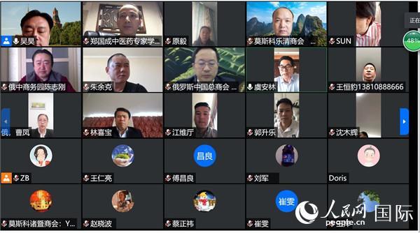在俄华侨华人召开视频座谈会纪念《反分裂国家法》实施15周年。图片由俄罗斯中国和平统一促进会提供。