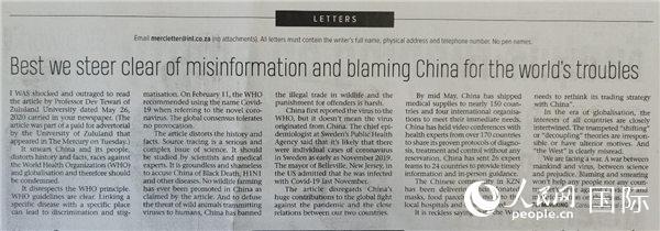 驻德班总领事致函《水星报》批驳污名化和指责中国文章