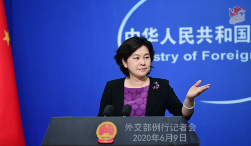 """外交部:中方无意参加""""中美俄军控谈判"""""""