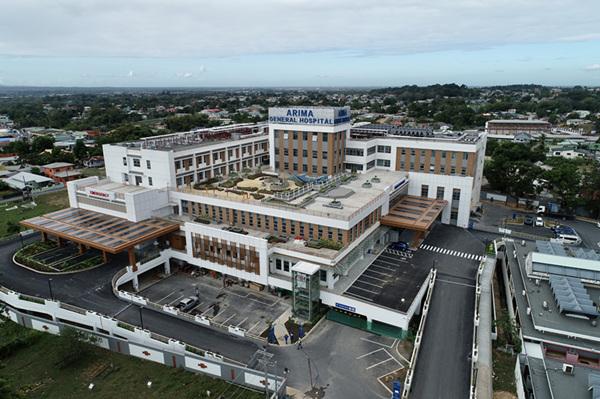 特立尼达和多巴哥阿利玛医院外景。资料图