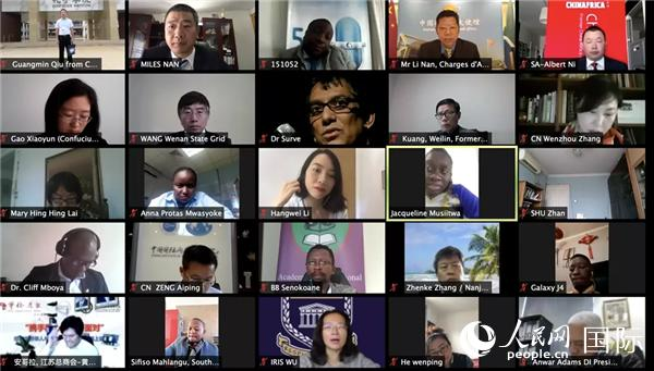 中非民间外交及媒体合作:促进民心相通深化中非友好
