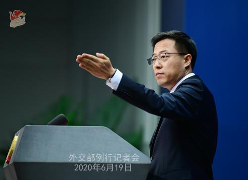 外交部:美方利用涉疆问题干涉中国内政图谋注定失败