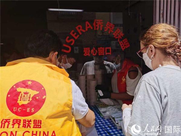 """温暖!西班牙疫情困境下 华人免费""""爱心午餐""""汇成善意暖流"""
