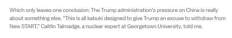 美方是如何通过碰瓷中国破坏核谈判的