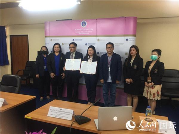 贵阳学院与泰国玛希隆大学教育合作远程签约仪式举行