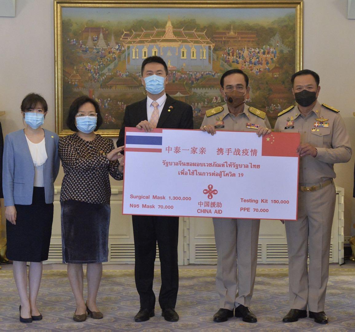 中国当局第二批援泰抗疫物资交代典礼在泰进行