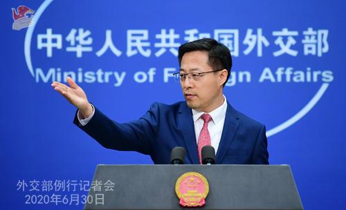 交际部回应美制裁香港:中国不是吓大的