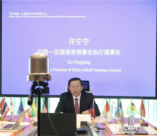 图为中国-东盟商务理事会执行理事长许宁宁在中国(福建)—东盟经贸相助推介会开幕式致辞。