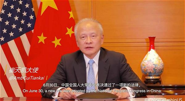 驻美大使崔天凯:反对任何外部势力干涉香港事务的决心坚定不移