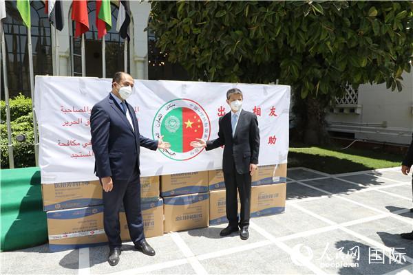 中国外交部向阿盟捐赠抗疫援助物资
