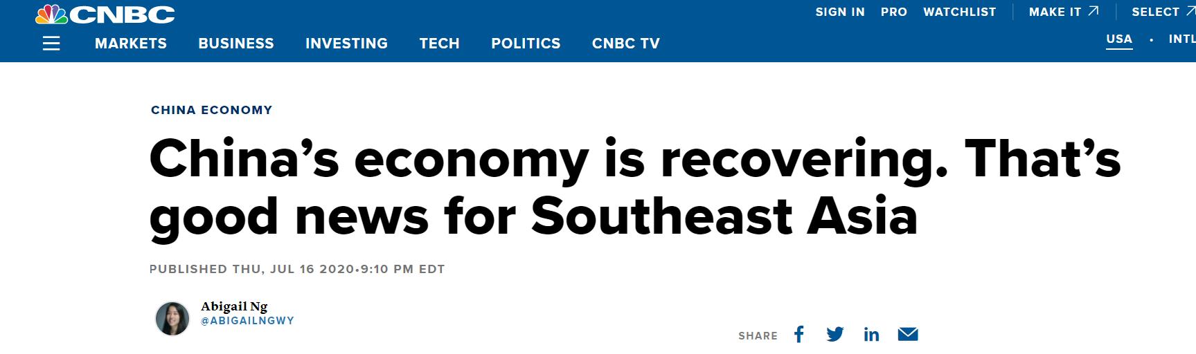 """第二季度GDP同比增长3.2% 中国经济率""""转正""""先拉动全球复苏"""