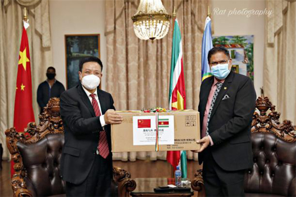 中国援助苏里南抗疫物资仪式举行