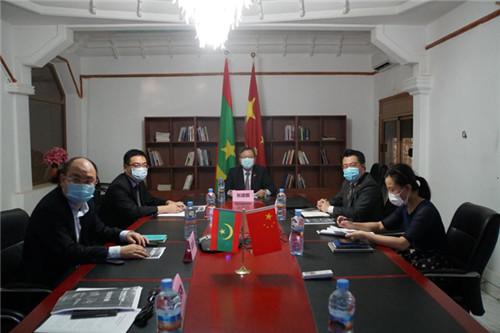 中毛建交55周年暨中毛抗疫合作视频研讨会中国驻毛里塔尼亚使馆主会场