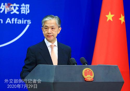 外交部回应美澳2+2磋商:敦促两国正确看待中国