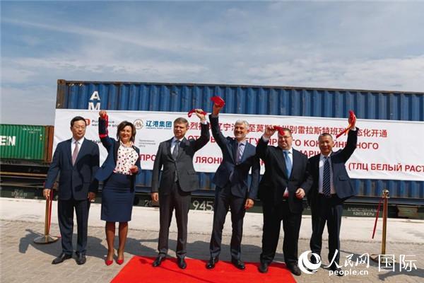 辽宁沈阳至莫斯科别雷拉斯特班列开始常态化运行