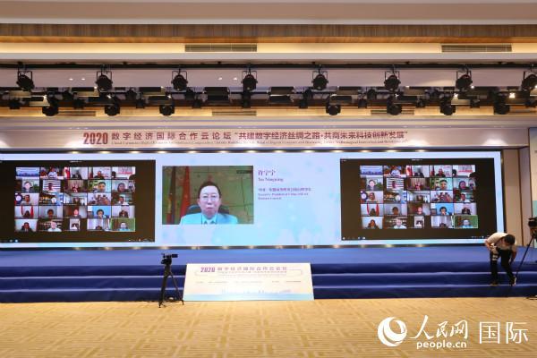中国-东盟商务理事会执行理事长许宁宁在论坛上致辞