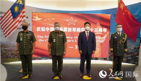 中国驻马来西亚大使馆举行庆祝建军九十三周年线上招待会
