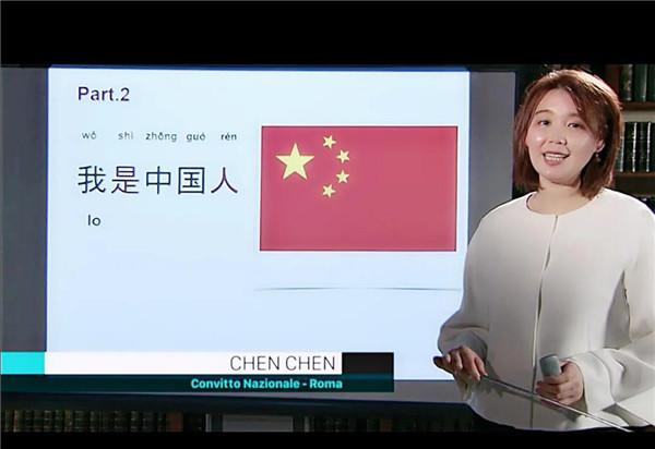 汉语教学课程登陆意大利银屏