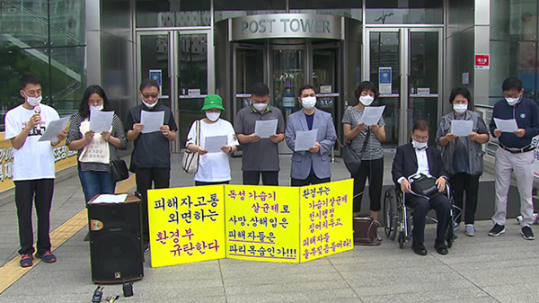 """韩""""加湿器杀菌剂""""或致死1.6万人举国震惊"""