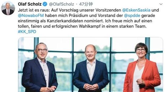 国际观察:德国社民党为何急于提名总理竞选人