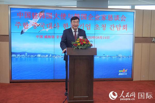 """""""韩方对中国经济发展充满信心"""""""