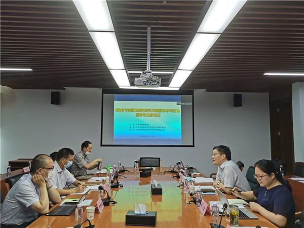 新时代中国非洲史研究与编纂学术研讨会暨青年史家论坛举行