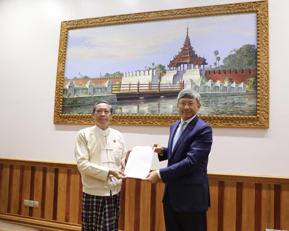 中缅两国启动政府间联合科技研究合作项目