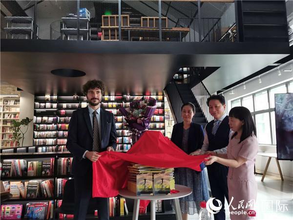 《巴西:回望地球的另一端》新书发布会在北京PageOne书店举行
