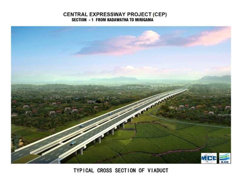 中国中冶斯里兰卡中部高速公路第一标段项目正式开工