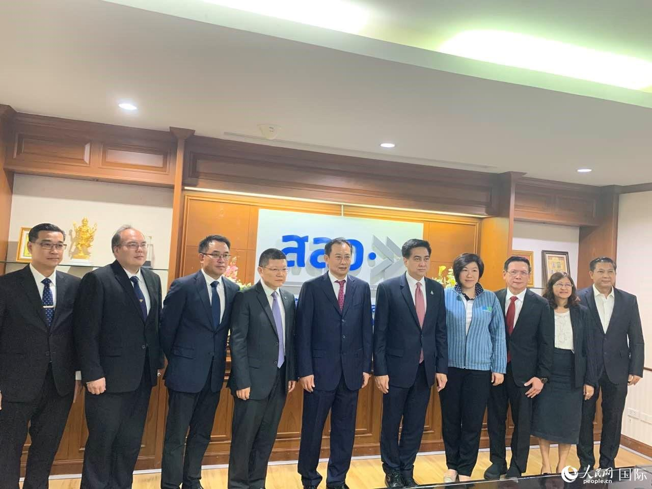 中泰共同推进两国中小企业贸易与投资合作