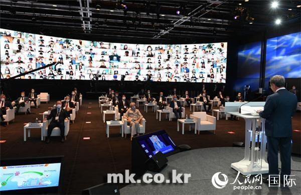 第二十一届世界知识论坛在首尔开幕