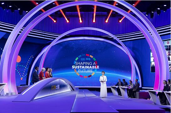 """""""联合国2030年可持续发展目标与中国减贫经验""""线上研讨会举行公共部门人力资源管理小抄"""