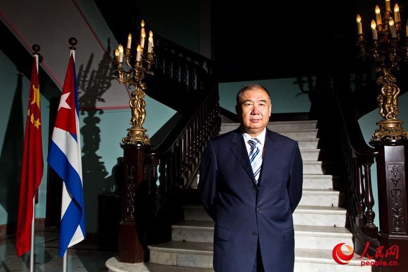 中国前驻古巴大使张拓