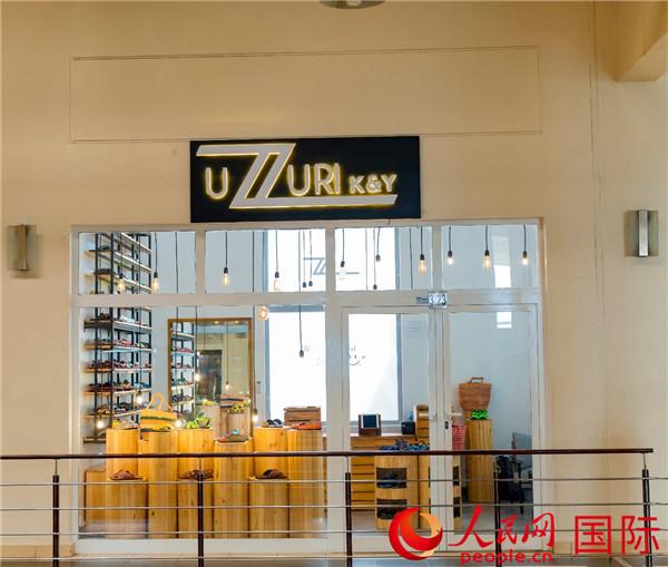 Uzuri k & y品牌的实体店。图片由受访者提供