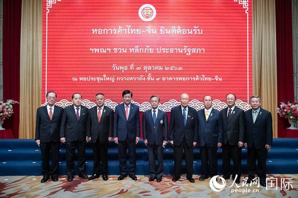 泰国国会主席川·立派访问泰国中华总商会
