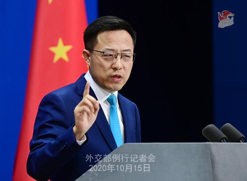 交际部:中国一贯致力于平静操作外空