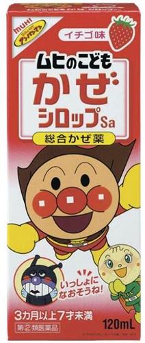 日本药企告急召回775万瓶人气儿童感冒药