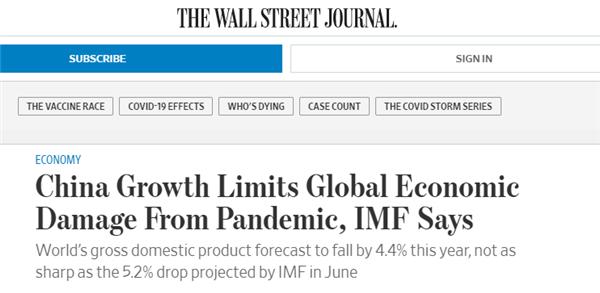 中国经济三季度再增长外资持续看好中国市场