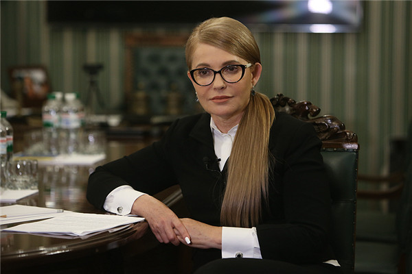 乌克兰前总理、祖国党主席季莫申科就中医药国际化问题接受人民网专访。