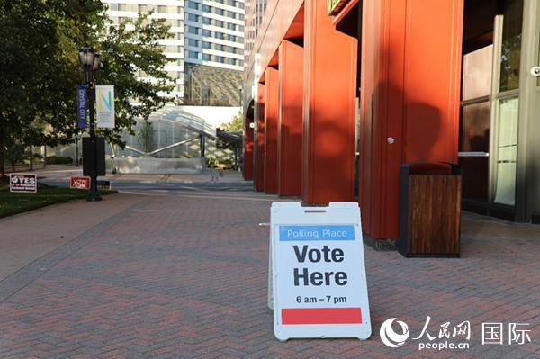 美国2020年大选迎来投票日