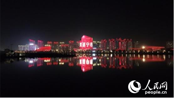 """践行绿色发展理念""""公园城市""""遂宁很""""巴适""""无地自容歌词"""