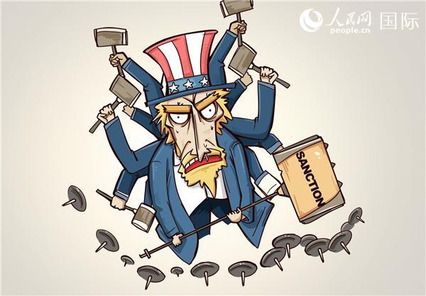 二评美国危害全球安全:经济打压危害全球