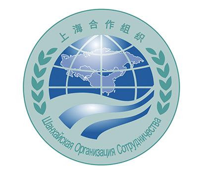 上海合作组织将迎来20周年华诞
