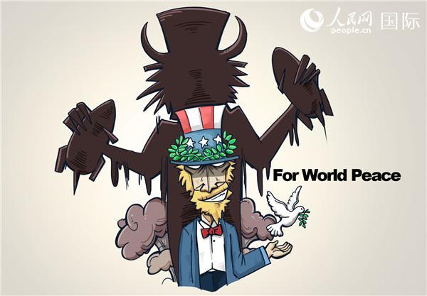 四评美国危害全球安全:军事威胁贼喊捉贼
