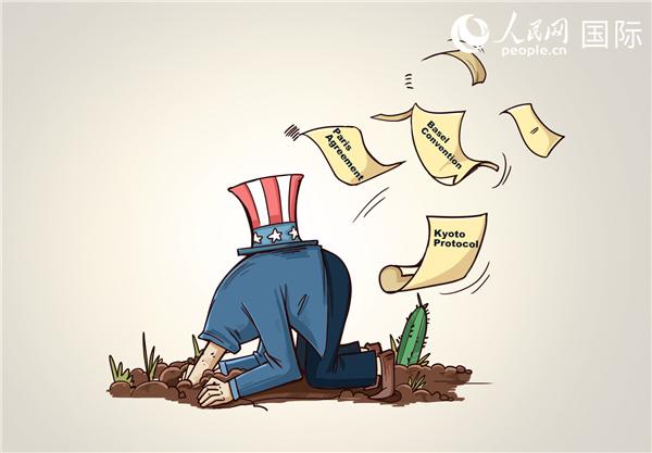 五评美国危害全球安全:生态杀手&n