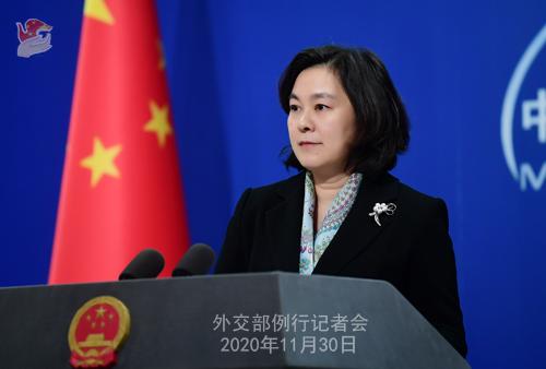 外交部宣布制裁在涉港问题上表现恶劣的美方四人