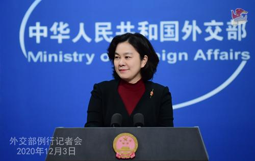 美方抹黑中国军民融合政策外交部:双重标准