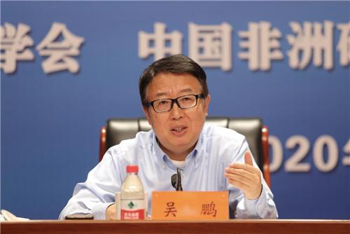 首届中国非洲研究年会和中国非洲研究院第五届大使讲坛举行