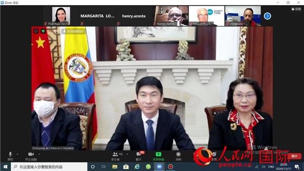 """""""中国-拉丁美洲农业教育科技创新联盟""""成立(图片由中国驻哥伦比亚使馆提供)"""